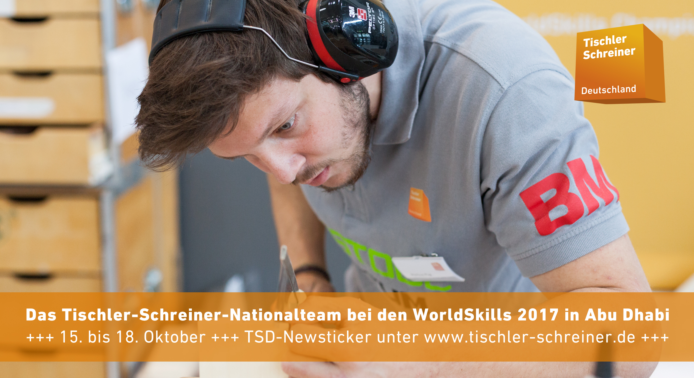 PM_TSD_09_2017_Worldskills_2017_1.jpg
